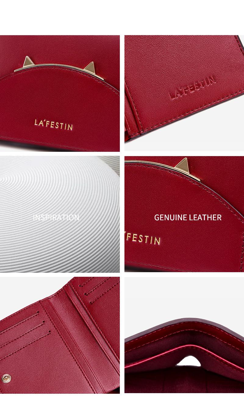 라페스틴(LA'FESTIN) The Ador Half Wallet LF004